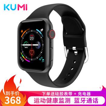 KUMI 智能电话手表 (多款可选)
