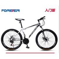 FOREVER 永久 M580 山地自行车  24英寸21速高配版