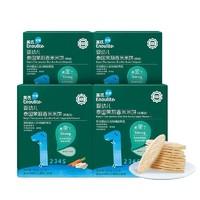 Enoulite 英氏 多乐能系列 婴幼儿泰国茉莉香米米饼 1阶 原味 50g*2盒+蔬菜味 50g+苹果味 50g