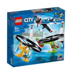 LEGO 乐高 城市系列 60260 特级飞行表演