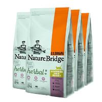 Nature Bridge 比瑞吉 全价处方粮成猫粮 8kg