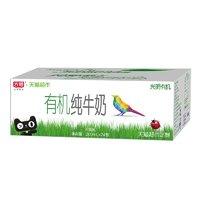 88VIP:Bright 光明 有机纯牛奶  200ml*24盒