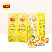 Lipton  立顿  红茶 黄牌精选  250ml*6盒