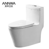 京东PLUS会员:ANNWA 安华卫浴 13001 喷射虹吸式马桶