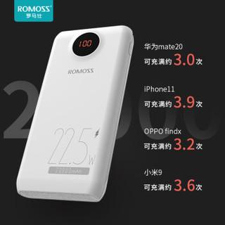 ROMOSS 罗马仕 20000毫安手机充电宝 22.5W