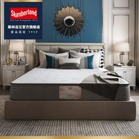 Slumberland 斯林百兰 宁静-苏醒 乳胶弹簧床垫 180*200*23cm