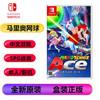 任堂 Switch 游戏机专用游戏卡 NS 马里欧 马里奥网球ACE 中文 现货