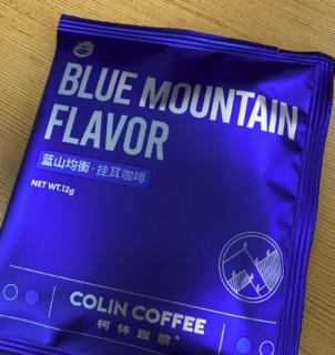 Colin 柯林咖啡 DRIP LAB系列 中度烘焙 蓝山 挂耳咖啡 12g*10袋