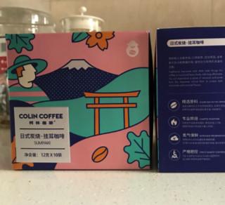 Colin 柯林咖啡 DRIP LAB系列 中度烘焙 日式炭烧 挂耳咖啡