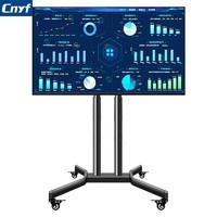 cnyf PTS002-1-短款(32-65英寸) 显示器挂架