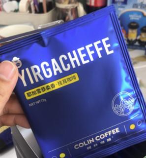Colin 柯林咖啡 DRIP LAB系列 中度烘焙 耶加雪啡柔香 挂耳咖啡 12g*10袋
