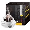 MingS 铭氏 重度烘焙 意式香浓 滴滤挂耳式咖啡 10g*10包