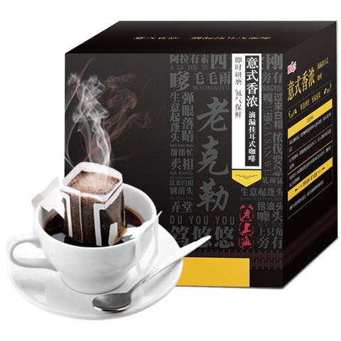 MingS 铭氏 意式香浓挂耳咖啡10g*10包