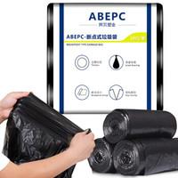 ABEPC 黑色垃圾袋 加厚70*90cm 3卷 30只 物业办公加厚商用平口垃圾袋大号垃圾分类袋 *2件
