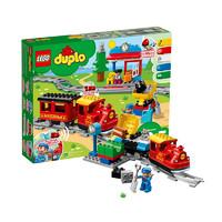 20日0点、考拉海购黑卡会员:LEGO 乐高 DUPLO 得宝系列 10874 智能蒸汽火车 *3件