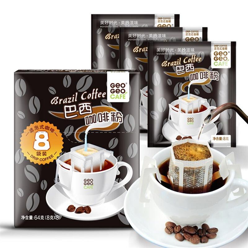 GeO GeO CAFÉ 吉意欧 GEO滤泡式焙炒咖啡粉 巴西挂耳咖啡8g*8袋