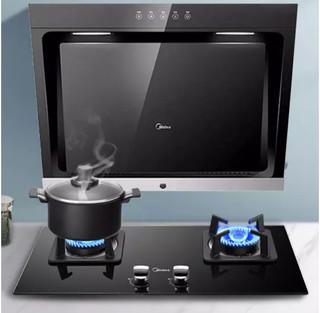 美的DJ319 小型小户型抽油烟机抽烟机家用侧吸式吸油烟机大吸力