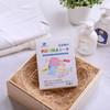 洗衣防串强力吸色片防染色洗衣纸衣物吸色布吸色纸