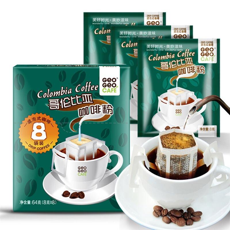 GeO GeO CAFÉ 吉意欧 GEO滤泡式焙炒咖啡粉 哥伦比亚挂耳咖啡8g*8袋