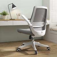 SIHOO 西昊 M76 人体工学电脑椅 灰色