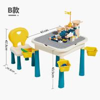 孚科思 多功能积木桌 升级款:中号单桌单+单椅+116马卡龙大滑道+4挂盒
