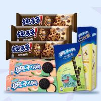 OREO 奥利奥 大礼包饼干组合 共7盒