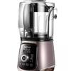 苏泊尔 96L新款静音破壁机加热婴儿辅食豆浆料理多功能家用自动