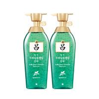 500ml*2瓶韩国进口Ryo绿吕去屑止痒洗发水清爽控油无硅油洗发露 *2件