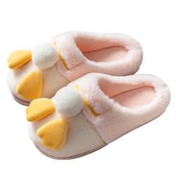 萱宜阁 XYG-T5400000 男女款家居棉鞋