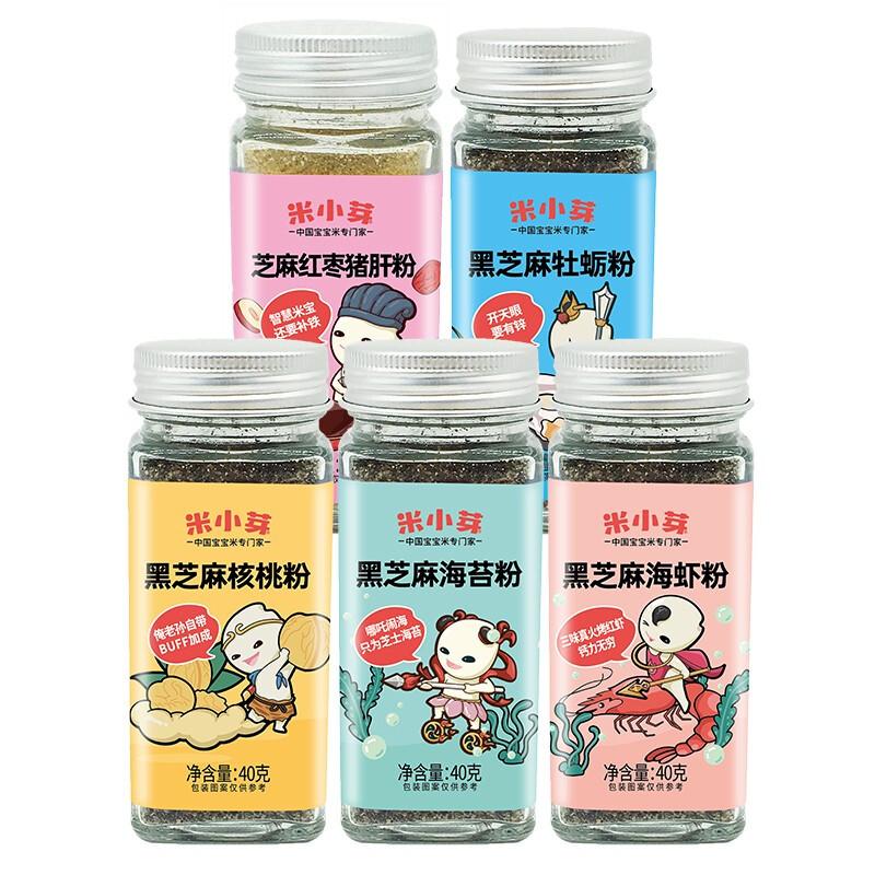 米小芽 兒童輔食拌飯調味料 多口味 40g*5瓶