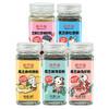 米小芽 儿童辅食拌饭调味料 多口味 40g*5瓶