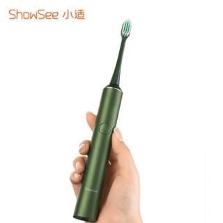 小适小米有品电动牙刷成人智能净白 护龈声波震动电动牙刷 美国杜邦刷毛 IPX7防水 (含刷头*2)D1-BG