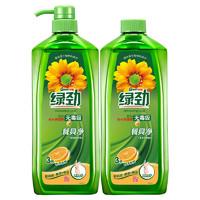 绿劲 洗洁精 1.28kg*2瓶