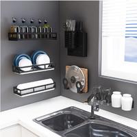 美厨免打孔不锈钢厨房置物架壁挂锅盖架刀架砧板架碗碟架调料架