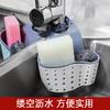 厨房加厚水槽水龙头抹布海绵刷收纳沥水挂篮