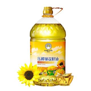 PURE VITA 维达谷 压榨葵花籽油 5L