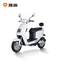 百亿补贴:Yadea 雅迪 E1高能版 YD800DQT-7A 成人轻便电动摩托车