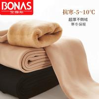 京东PLUS会员:BONAS 宝娜斯 DS8316 女士加厚保暖打底裤 *2件