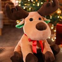 赋贝乐 圣诞系列 圣诞麋鹿毛绒公仔 23CM