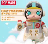 POP MART 泡泡玛特 超品限定优享卡加量包会员专享盲盒