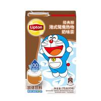 Lipton 立顿 经典醇港式鸳鸯热吻奶茶 175g *2件