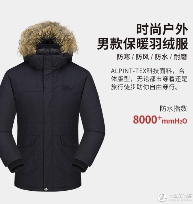 这么冷的天气难道只有贵的羽绒服才能温暖你的心?