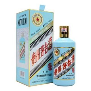 茅台 庚子鼠年生肖酒 酱香型白酒 53度 500ml