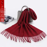 shanghai story 上海故事 羊毛围巾
