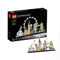 20日0点、考拉海购黑卡会员:LEGO 乐高 Architecture 建筑系列 21034 伦敦街景