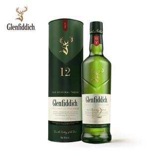 Glenfiddich 格兰菲迪 12年苏格兰达夫镇单一麦芽威士忌 700ml *2件