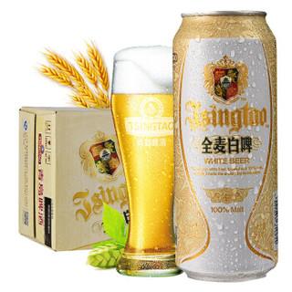 青岛啤酒(TsingTao)全麦白啤 11度 500ml*12听 *3件