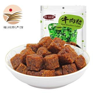 新福记 五香牛肉粒 100g