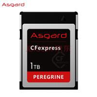 Asgard 阿斯加特 AC1TNVMe-CFTB 高级单反相机内存卡 1TB