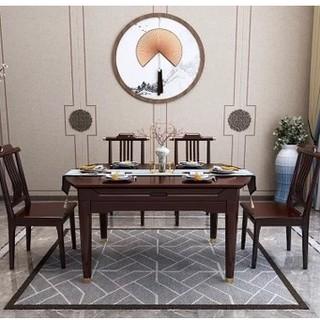 吉木多 禅意新中式实木餐桌椅组合 黑檀色 一桌四椅